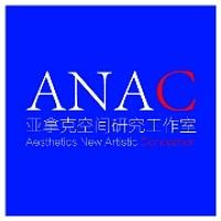 ANAC空间