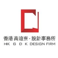香港高迪愙設計事務所