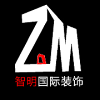 ZM国际装饰