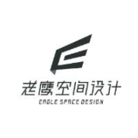 唐彬-老鹰空间设计