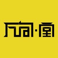 武汉万间堂设计
