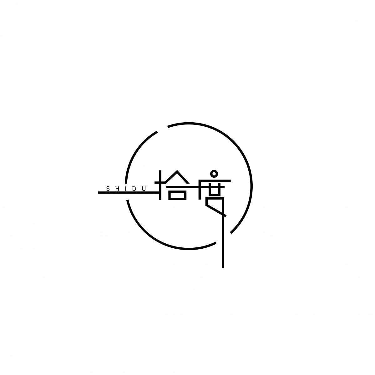 河南原舍设计事务所