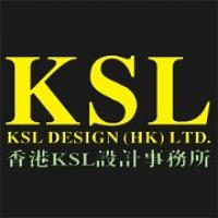 KSL設計事務所