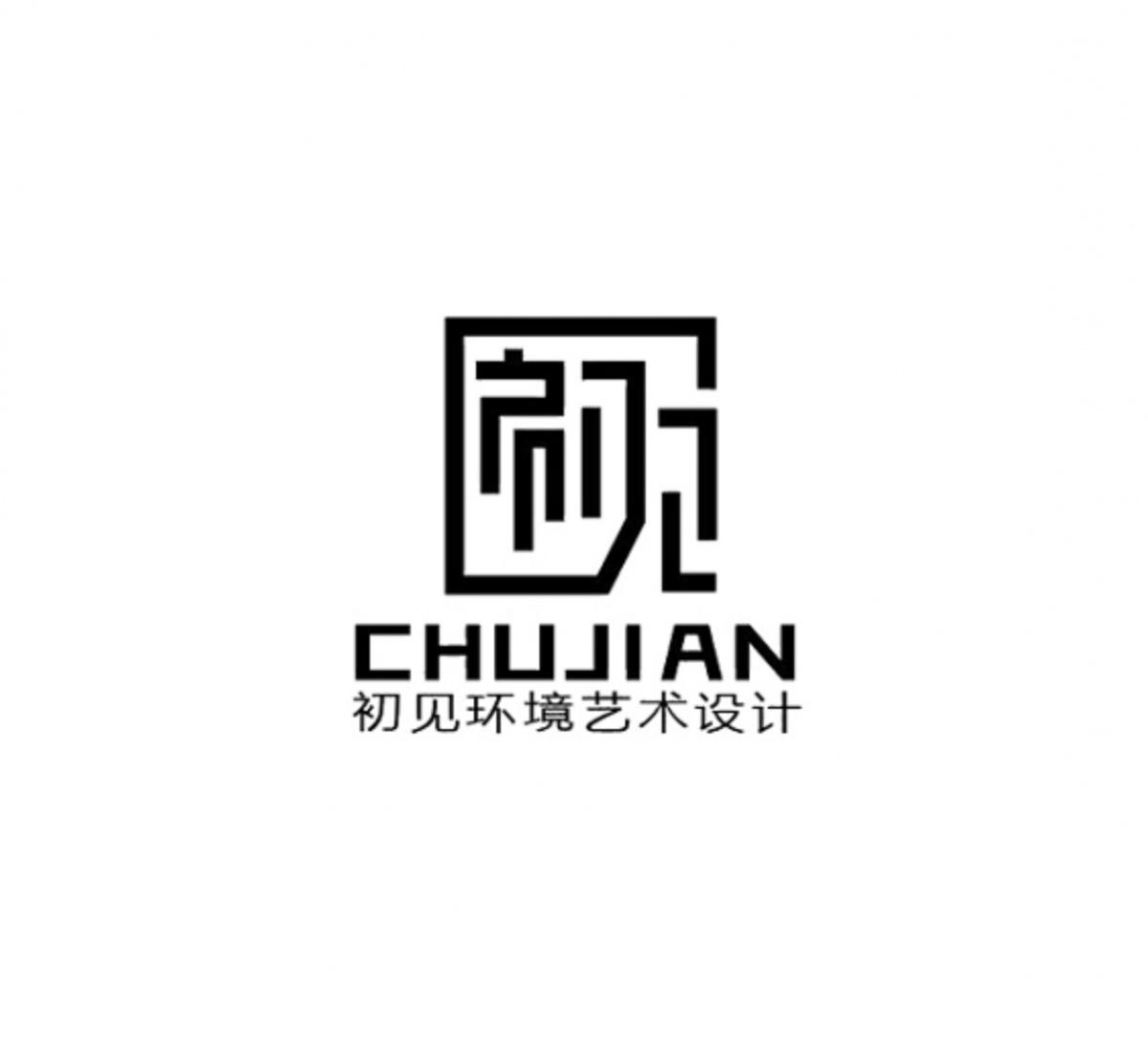 初见设计工作室from深圳