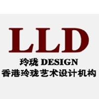 香港玲珑设计事务所