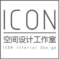 ICON空间设计