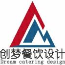 长沙创梦餐饮装饰