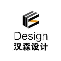 云南汉森建筑工程设计有限公司