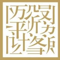 方平米设计