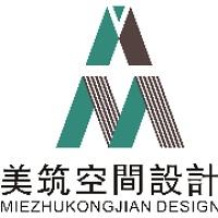 南京美筑空間室內設計事務所