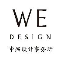 WED中熙设计事务所