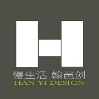翰邑空间设计机构