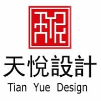深圳市天悦装饰设计工程有限公司