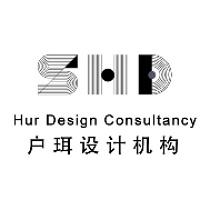 上海户珥设计机构