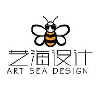 艺海设计工作室