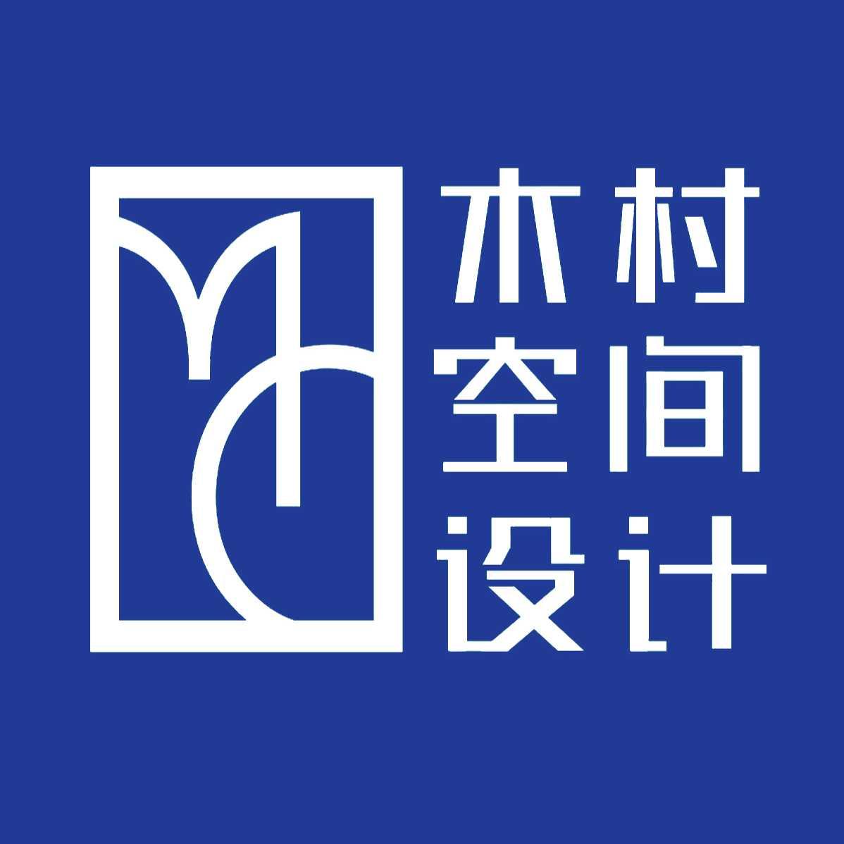 江苏木村空间