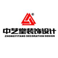 中艺堂装饰设计