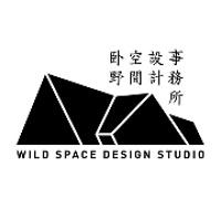 杭州臥野空間設計事務所