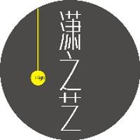 湖北潇之艺效果图设计