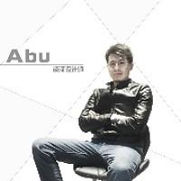 Abu-lanzhou