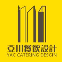 亚川餐饮设计