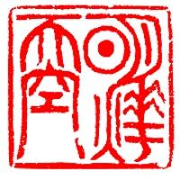 北京明烨天空设计表现工作室