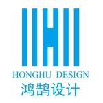 鴻鵠設計上海