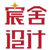 上海宸舍室內設計事務所