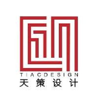 深圳天策设计