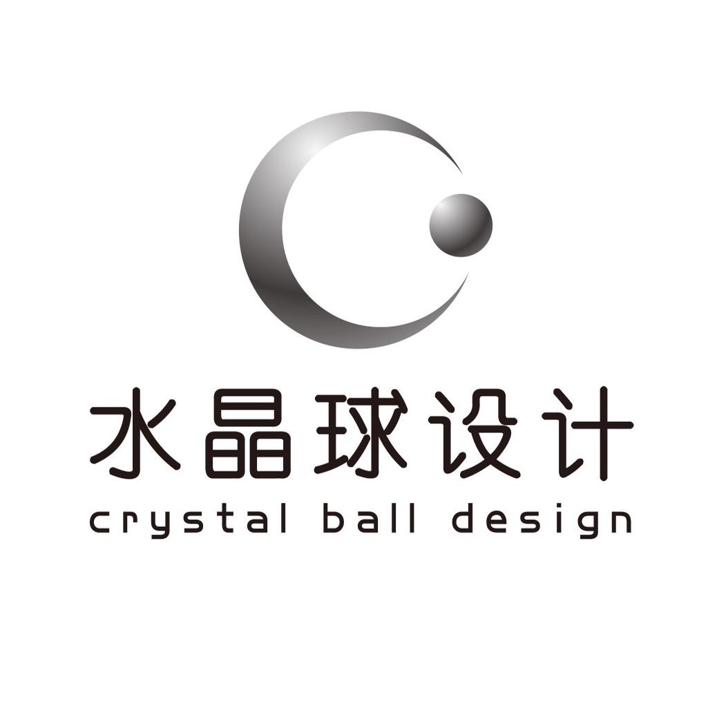 水晶球设计工作室
