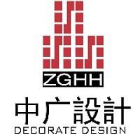中广恒赫设计事务所